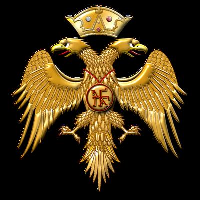 Constantinople - Dieu la Rue la République