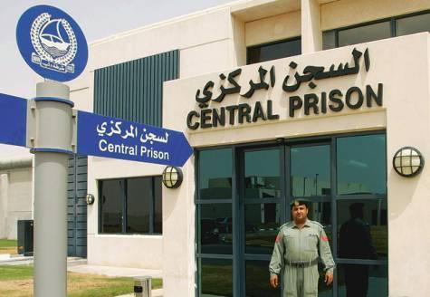 prison-debai-2012