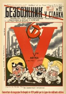 Couverture du magazine Bezbojnik de 1929 publié par la Ligue des Militants Athées